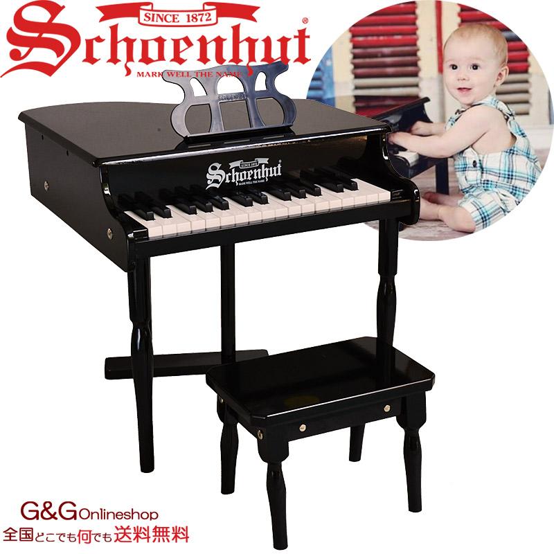 ブラック Baby 30鍵盤 ベイビー おもちゃのピアノ カワイイ グランド Schoenhut グランドピアノ クラシック 309B シェーンハット Classic Grand トイピアノ