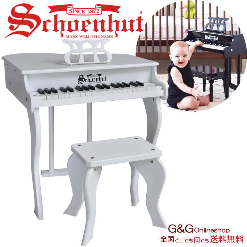 シェーンハット エリート ベイビー グランド 37鍵盤 Schoenhut 372W Elite Baby Grand トイピアノ おもちゃのピアノ グランドピアノ型