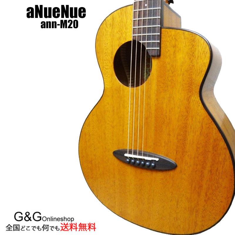 aNueNue aNN-M20 BirdGuitar M_Series_アヌエヌエ アコギ バードギターシリーズ【送料無料】【smtb-KD】:-p2