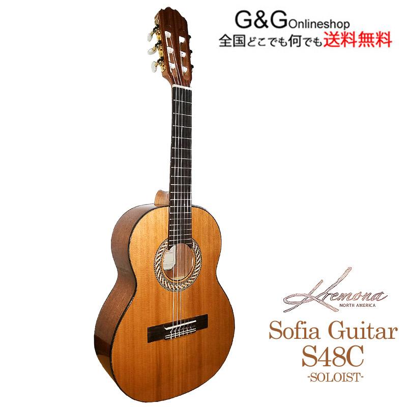 KREMONA GUITAR SOFIA S48C クラシックギター 全長480mm スプルース単板
