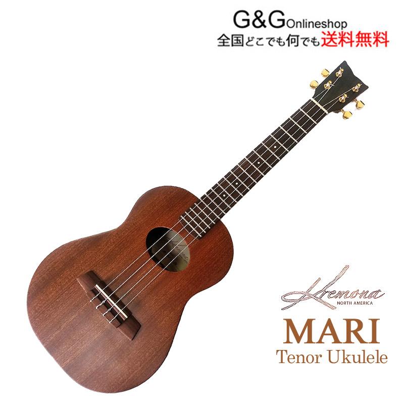 日本国内どこでも送料無料 賜物 Kremona テナーウクレレ 定番から日本未入荷 Tenor MARI Ukulele