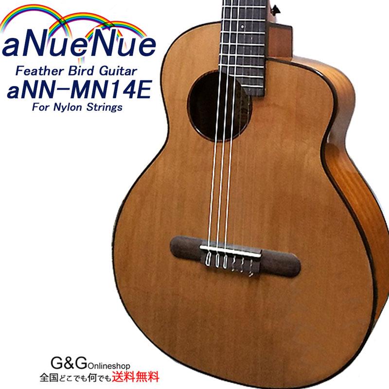 Bird aNN-MN14E クラシックギター エレガット aNueNue MN14 バードギター アヌエヌエ Feather