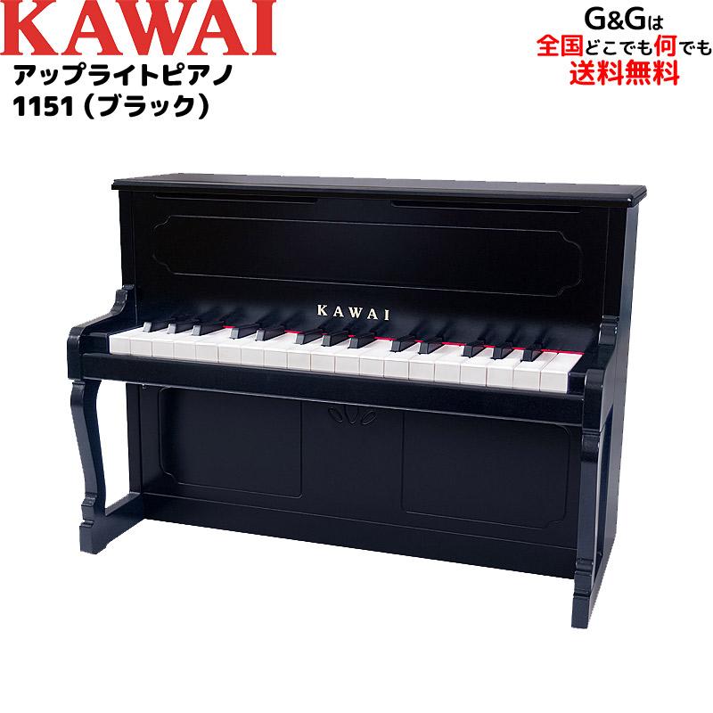 全国どこでも何でも送料無料 河合楽器が作る本格派 子ども向けアップライト ピアノです ギフトや出産祝い 誕生日 クリスマスなどプレゼントにも最適です 選べるダブル特典 最安値挑戦 カワイのミニピアノ アップライトピアノ トイピアノ :-p2 1151 信頼 辻井伸行 ブラック KAWAI おもちゃ お子様 ピアノ キッズ