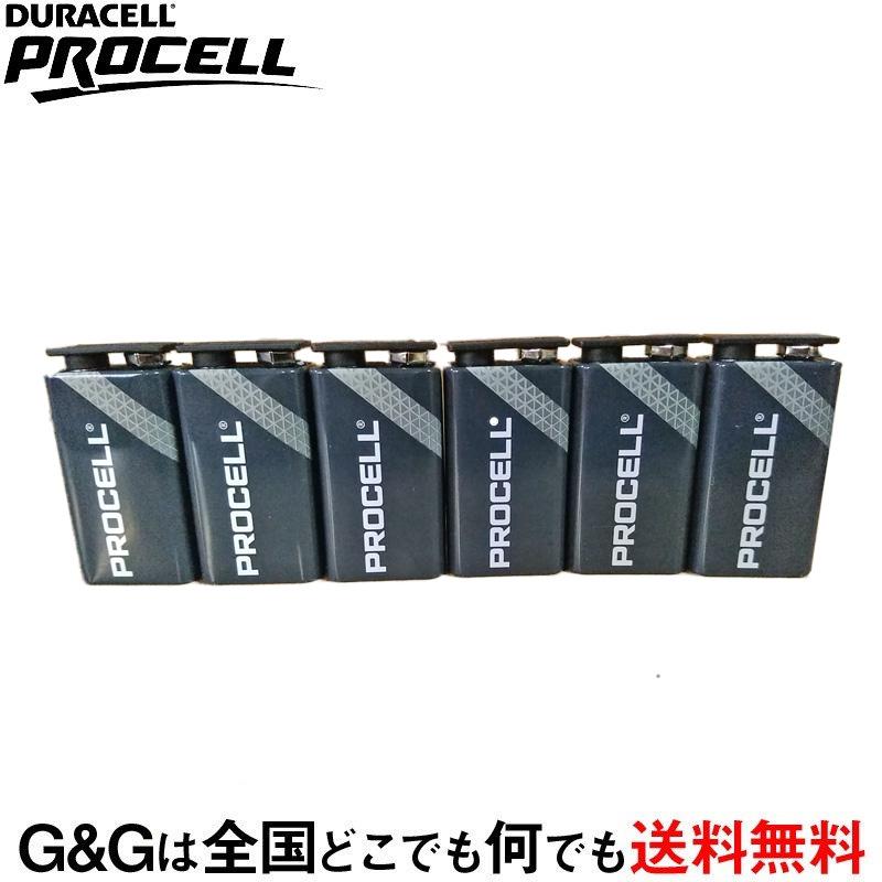 全国どこでも送料無料 デュラセル プロセル 9ボルト アルカリ電池 6 激安 Set Procell Duracell 6個セット アルカリ乾電池 006P 9V形 大特価