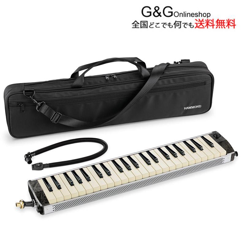 SUZUKI PRO-44HP V2 Hammond44 Hyper ハモンド メロディオン ピックアップマイク内蔵 44鍵盤 鈴木楽器【送料無料】【smtb-KD】【鍵盤ハーモニカ】