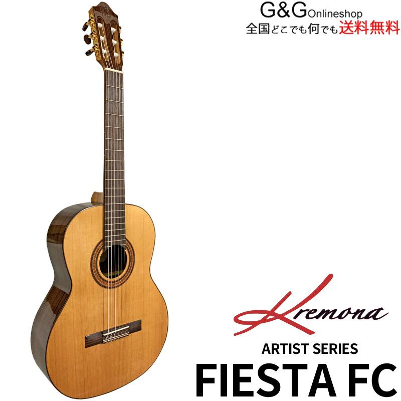 ブルガリア生まれのクレモナギター Kremona Guitars FIESTA FC CLASSIC GUITAR ウエスタンセダー単板 インディアンローズウッド単板 SR 650mm 売店 クレモナ クラシックギター 『1年保証』