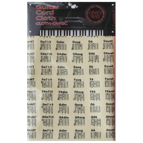 日本国内どこでも送料無料 アウトレットセール 特集 ONE'S 人気ショップが最安値挑戦 WAY ワンズウェイ ギターコード マイクロファイバークロス CLOTH-OWGC CRN CLOTHOWGC smtb-KD CLOTH CODE 送料無料 GUITAR クリーム