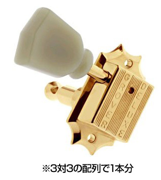 GROVER 135G (Gold)/グローバー・ペグ/ギター用:3対3配列【送料無料】【smtb-KD】:76634-as-p2