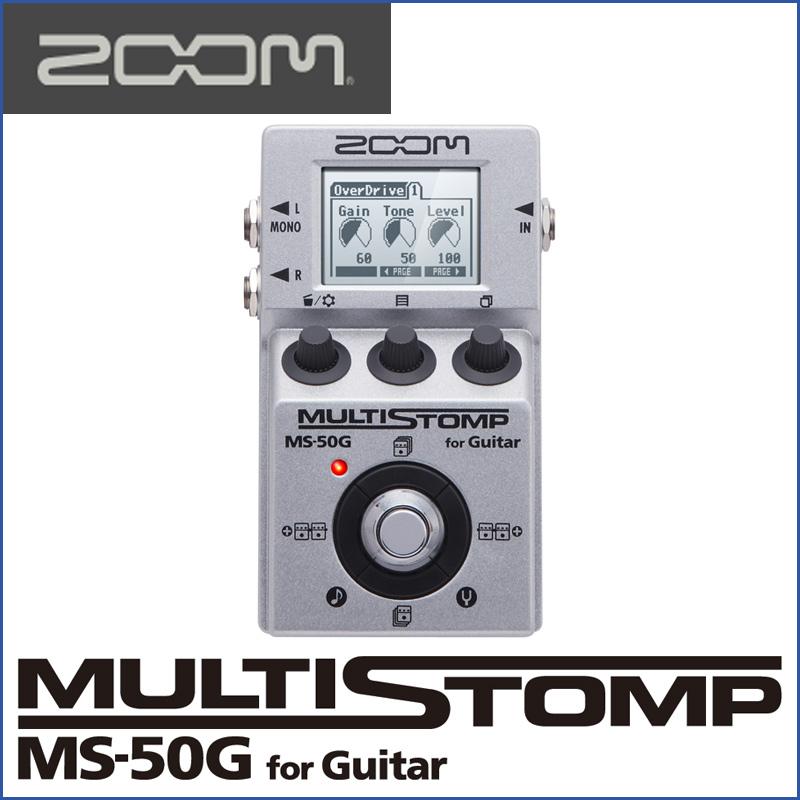 ZOOM(ズーム) MS-50G MultiStomp Guitar Pedal ギター用マルチストンプペダル コンパクトボディーに有名エフェクターや高級アンプのサウンドを1台に凝縮!【送料無料】【smtb-KD】:-p5