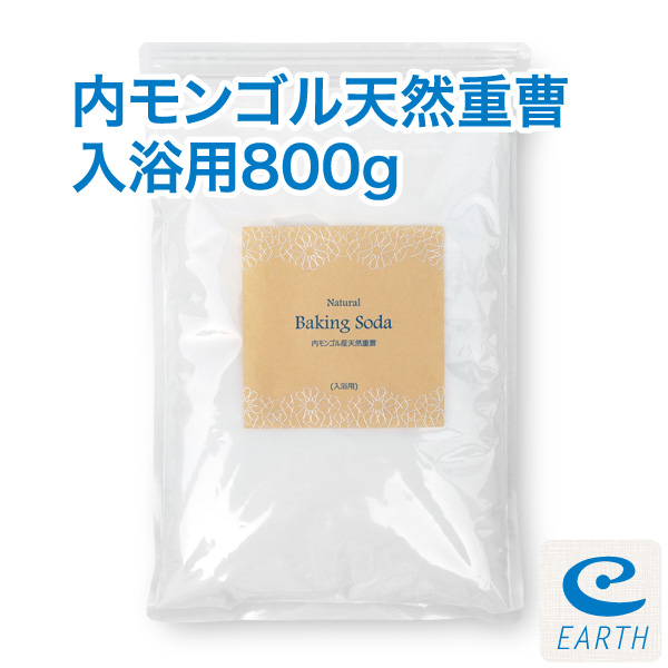 The blend with the Epsom salt with the natural sodium bicarbonate 800 g  pack (bath articles raw materials) measuring spoon from Inner Mongolia is