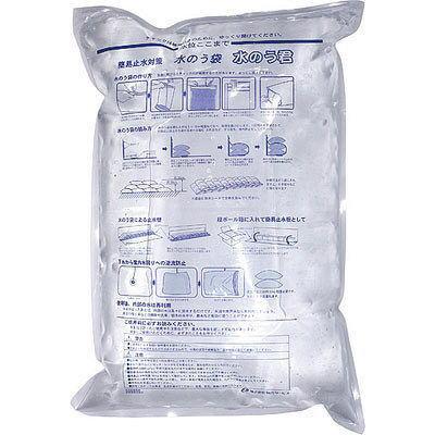 【送料無料】水のう袋 水のう君30枚 1.8mセット(土のう、土嚢、水害、台風、洪水)