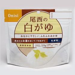 送料無料尾西食品アルファ米 白粥(50袋/箱)