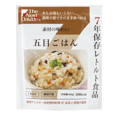 送料無料 7年保存レトルト食品 五目ごはん50個入/箱(非常食、保存食)