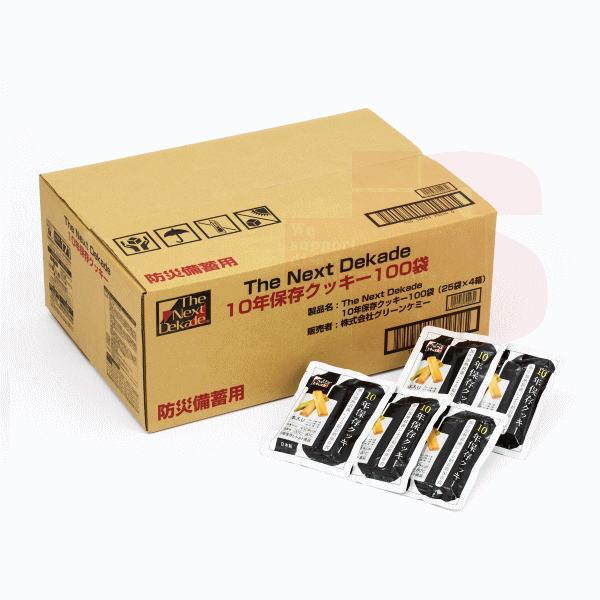 送料無料 10年保存クッキー100個入/箱(非常食、保存食)