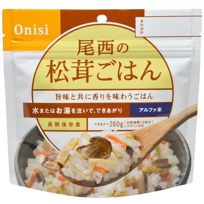 送料無料尾西食品アルファ米 松茸ごはん(50袋/箱)非常食、保存食