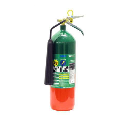 【送料無料】二酸化炭素消火器NC-7