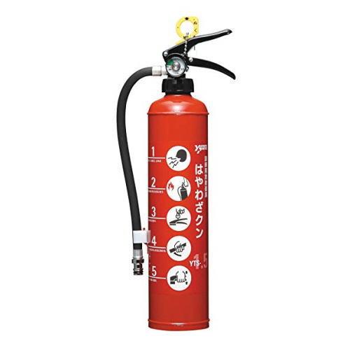 送料無料 訓練用消火器 はやわざクンYTS1.5