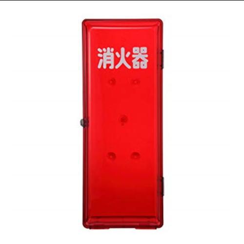 【送料無料】セフター消火器格納箱PC10【10型消火器1本用消火器ボックス】
