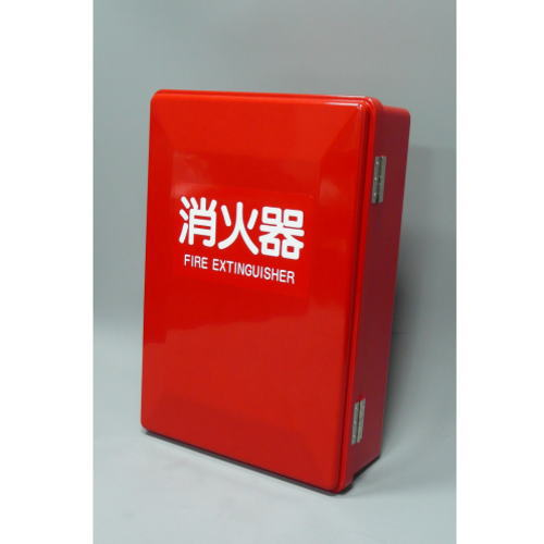 【送料無料】セフター消火器格納箱SN10-3【10型消火器3本用消火器ボックス】