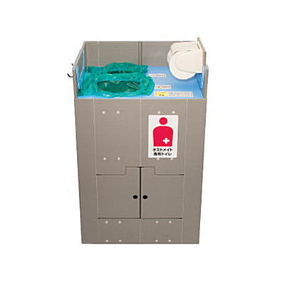 【送料無料】非常時オストメイト専用トイレ ベンリーオスレット BOS-1
