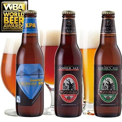 サンクトガーレン World's Beer Award2014受賞ビール3種飲み比べ(24本セット)【本州送料無料】【あす楽】