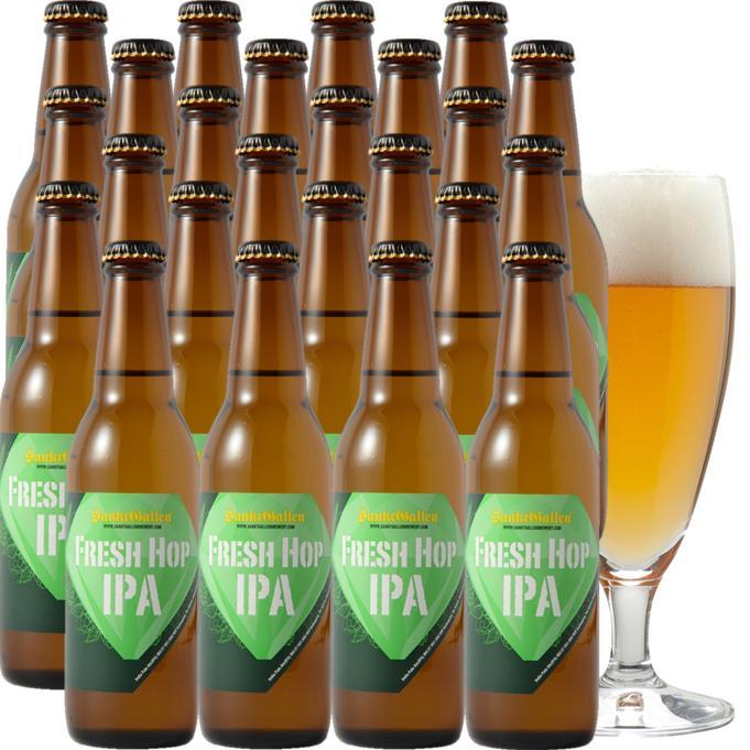 【数量限定】2018年初摘み とれたて 生ホップ使用 IPAビール「FRESH HOP IPA」24本 詰め合わせ クラフトビール【本州送料無料】【業務用箱】