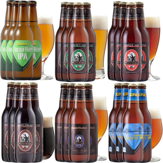 クラフトビール 6種24本 飲み比べセット<フレッシュホップ IPAビール入> 【業務箱】【本州送料無料】【あす楽:平日14時〆切】地ビール 詰め合わせ
