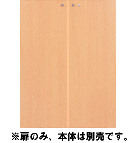 Garage fantoni 木製収納庫 扉下用GF-120TD木目 代引き可 410061