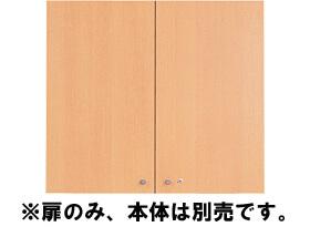Garage fantoni 木製収納庫 扉上用GF-080TU木目 代引き可 410070