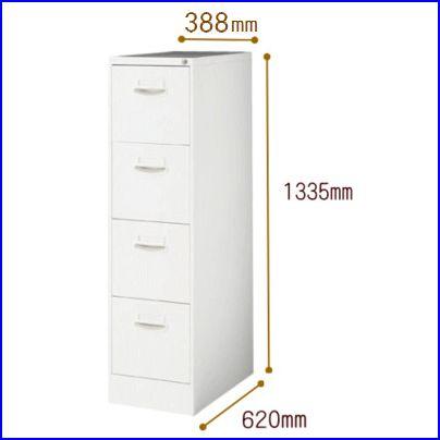 ファイリングキャビネット AS ホワイト QE-N-A4-4 WH 【送料・設置迄無料】 H1335mm (代引決済不可商品)