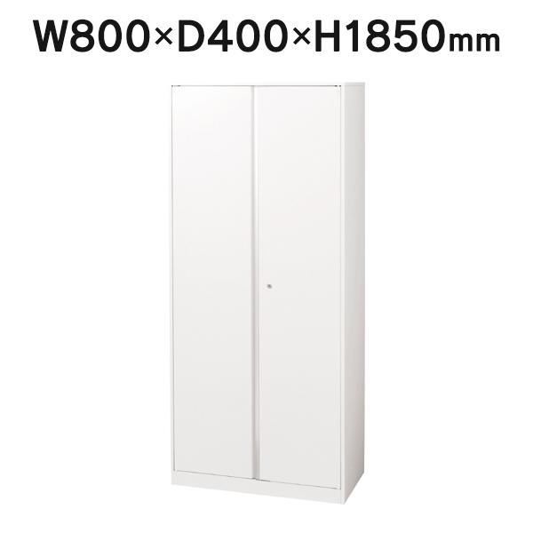 書庫両開き書庫 W800・D400・H1850 ●アジャスター機能/下置きタイプ PLUS Trinity LGT-807AB 設置迄 (代引決済不可商品)