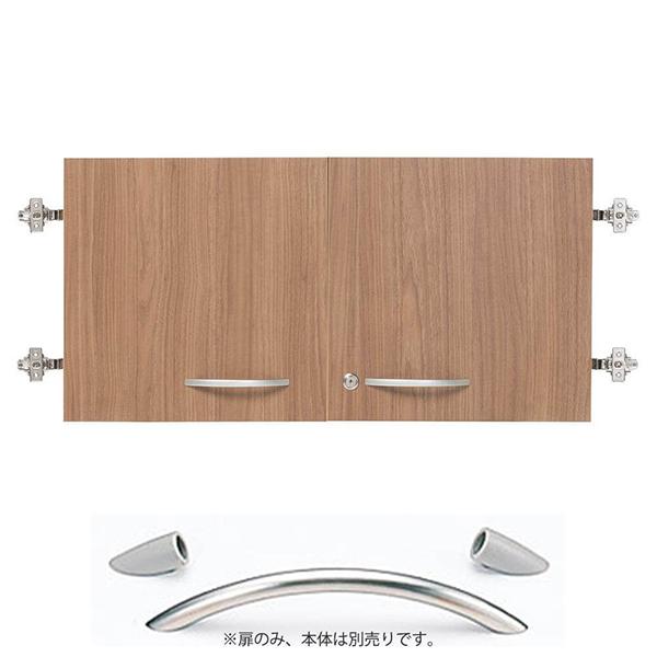 Garage KKシリーズ ストレージ専用扉 木製収納庫 W800×H400 上置き用 木目 KK-40DDW