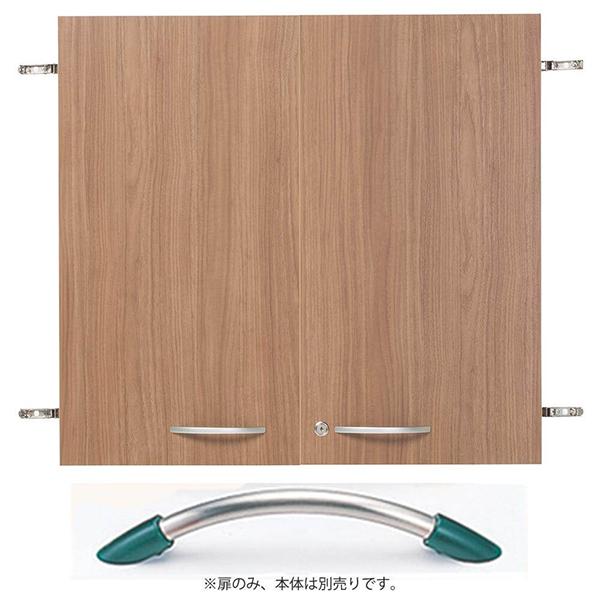 Garage KKシリーズ ストレージ専用扉 木製収納庫 W800×H700 上置き用 木目 KK-70DDW