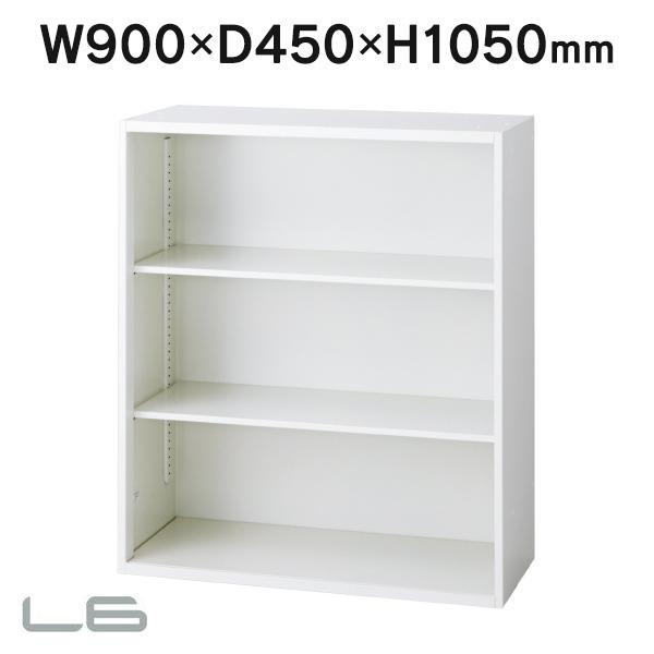 D450スチール保管庫 プラス オープン保管庫 L6-105E W4 W900・D450・H1050 安心設置までサービス エルロク(代引決済不可商品)