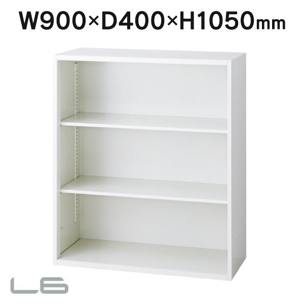 D400 スチール保管庫 オープン保管庫 3段 L6-A105E 上質本格派 ホワイト W900・H1050 安心設置までサービス(代引決済不可商品)