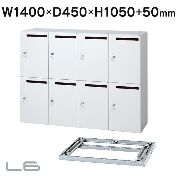 保障できる 【設置迄】 L6シリーズ パーソナルロッカー(ダイヤル錠) 配線ベース付 ホワイト 配線ベース付 8人用 L6-J105L-8MD W1400×D450mm L6-J105L-8MD 8人用 スチール保管庫 メールボックス PLUS, ReCENOインテリア:37f13a57 --- promilahcn.com