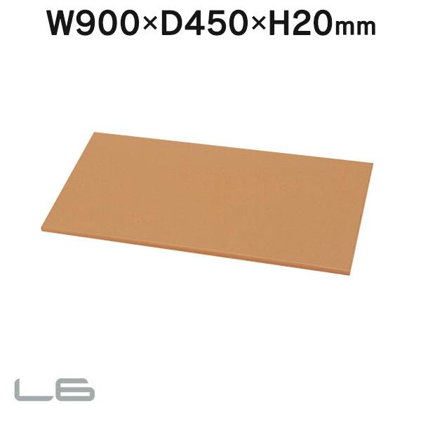 PLUS パーソナルロッカー 汎用天板 RN-90T システムロッカーミディアムウッド W900・D450mm(代引決済不可商品)