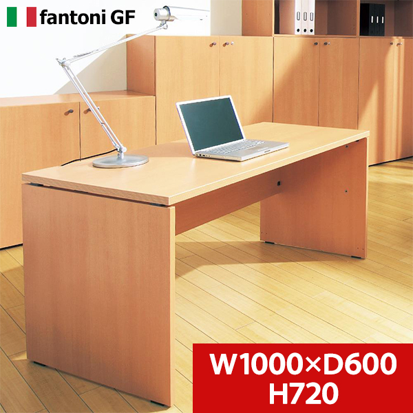 Garage fantoni GFデスク 木目 W1000×D600×H720mm GF-106H 415124 オフィス家具・パソコンデスク・ワークデスク イタリア製 (代引決済可能)