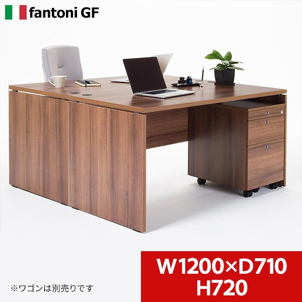 Garage fantoni GFデスク 濃木目 W1200×D710×H720mm 配線穴付 GF-127H 438003 オフィス家具・パソコンデスク・ワークデスク イタリア製
