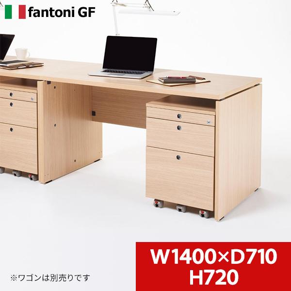 Garage fantoni GFデスク オーク W1400×D710×H720mm 配線穴付 GF-127H 438006 オフィス家具・パソコンデスク・ワークデスク イタリア製