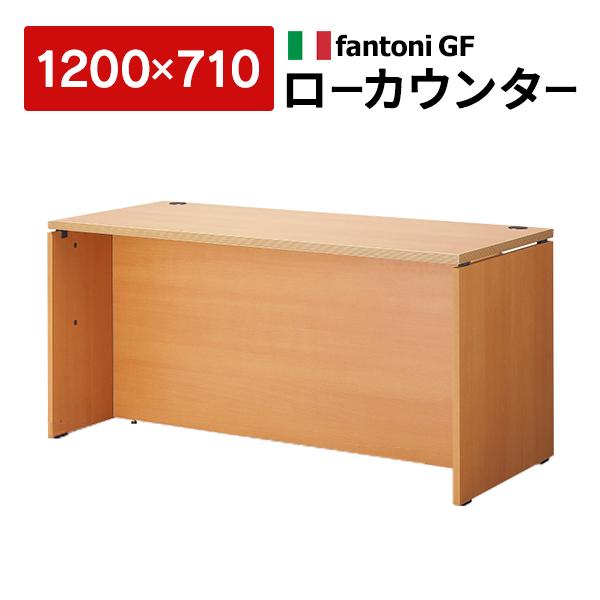 ローカウンター GF-127CL 幅1200mm D710 Garage 代引き可 415209