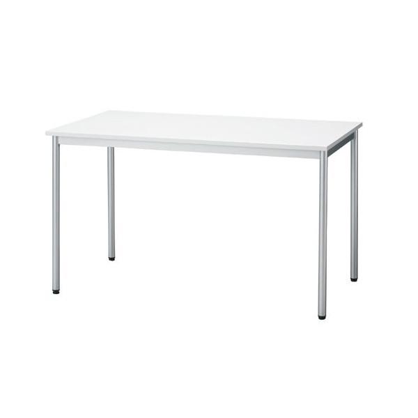 b-Foret ホワイト ワークテーブル 1200×700mm ミーティングテーブルにも BF-127R WH1 (代引決済不可商品)