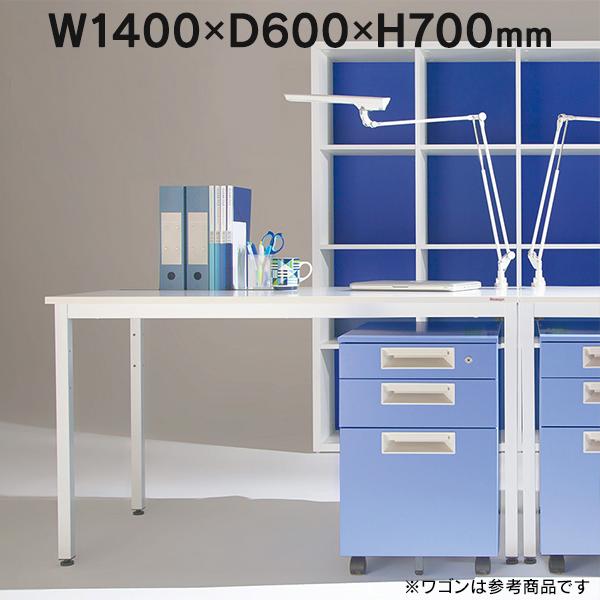 Garage デスクC2 幕板なし 白 パソコンデスク W1400×D600 C2-146H 415504 テーブル