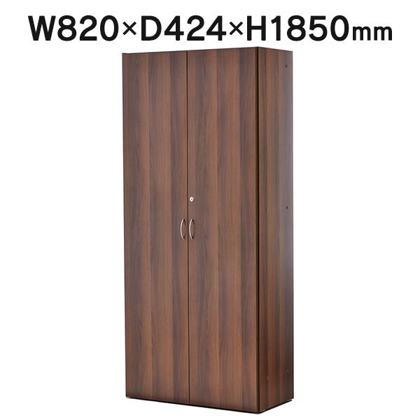 【事業所様お届け 限定商品】 【Jシリーズ】可動棚ハイシェルフ 全扉付き 木製収納庫 扉付き書庫 ウォルナット W820×H1850mm RFHS-DMHGD (代引決済不可商品)