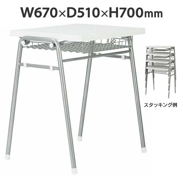 4台以上で更に↓ 研修デスク aico スタックテーブル 1人用学習机 W670mm ホワイト 送料無料(代引決済不可商品)