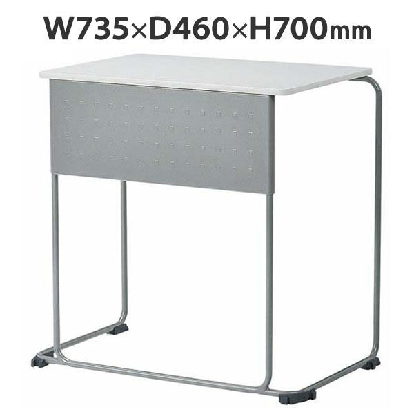 AICO スタックテーブル W735×D460 ホワイト 3台以上で更に↓ UNT-6545(M8) WHT 1人用 学習机 スクールデスク セミナーデスク 研修デスク 学校 個別塾