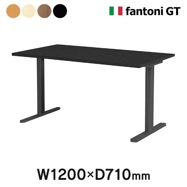 Garage fantoni GT カラーデスク 精悍GT-127H 黒 1200×700タイプ イタリア家具 ブラックデスク 代引き可