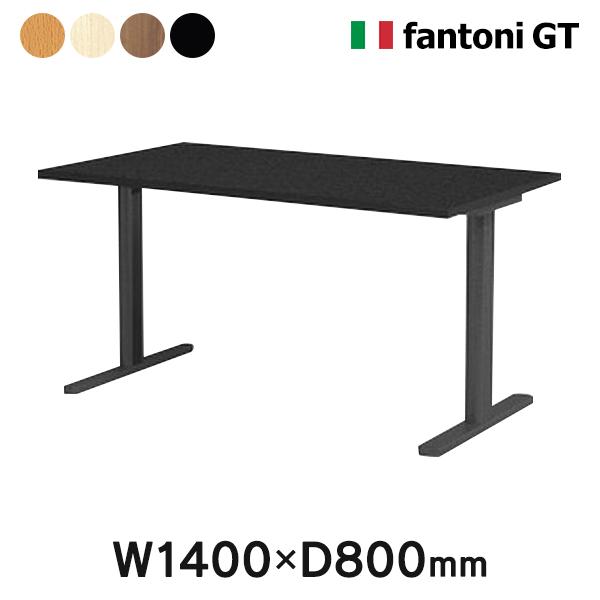 Garage fantoni GT カラーデスク GT-148H 黒 1400×800タイプ 代引き可