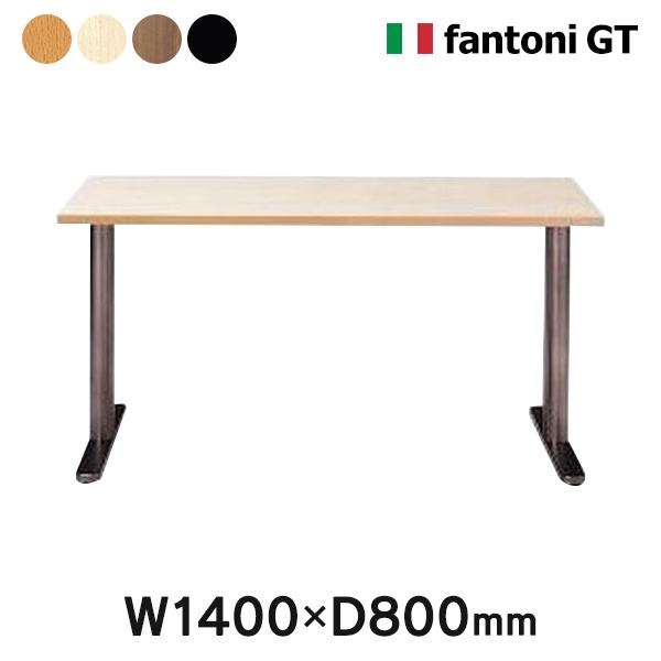 Garage fantoni GT カラーデスク 精悍GT-148H 白木 1400×800タイプ 代引き可