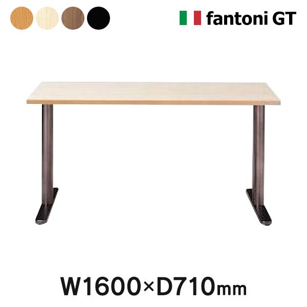 Garage fantoni GT カラーデスク モダン GT-167H 白木 1600×700タイプ 代引き可